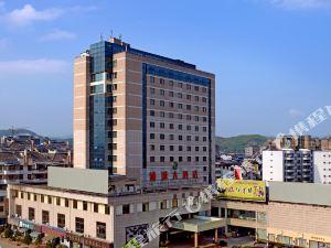 浦城大酒店