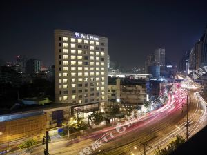 曼谷素坤逸麗亭酒店(Park Plaza Sukhumvit Bangkok)