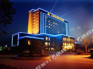 天柱山七仙女國際大酒店