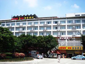 如家快捷酒店(廣州五山地鐵站華南理工大學店)