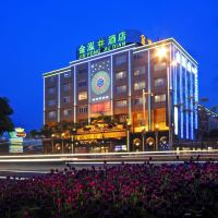 中山金泓酒店酒店預訂