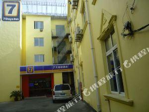 7天連鎖酒店(上海新國際博覽中心龍陽路地鐵站店)