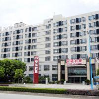 上海學苑賓館酒店預訂