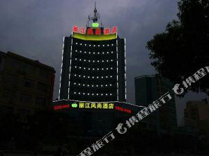 瑞金麗江風尚酒店