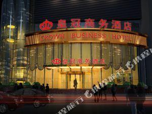 信陽皇冠商務酒店