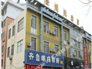 新泰齊魯明珠賓館