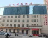包頭悅城時尚酒店