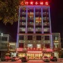屯昌元行商務酒店