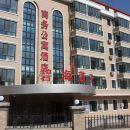 鶴崗碧海藍天商務公寓酒店