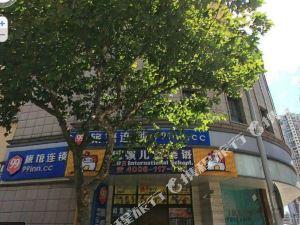 99旅館連鎖(上海新天地店)