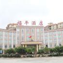 龍南福平酒店