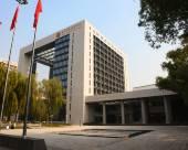 北京地大國際會議中心