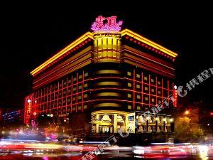 太原云頂國際酒店