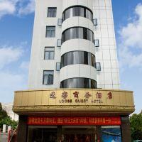深圳蓬客商務酒店酒店預訂