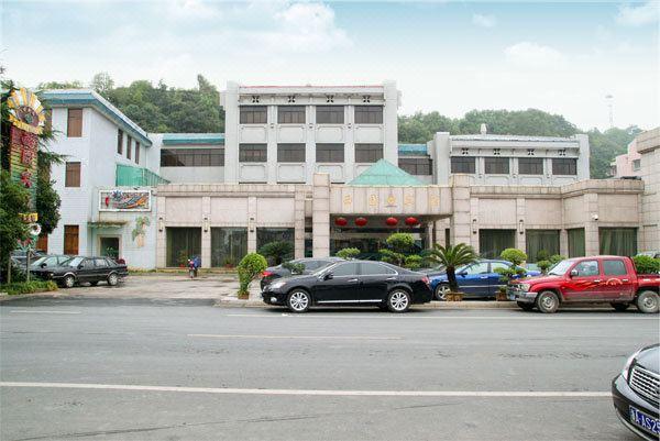 杭州餘杭西園賓館Hangzhou Xiyuan Hotel