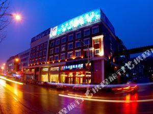 丹東九水峽商務酒店