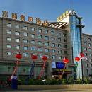 榆林富麗豪庭酒店