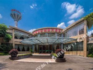 邛崍琴台森林大酒店