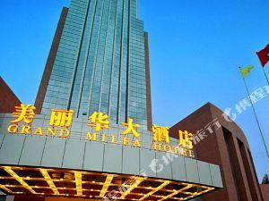 石家莊美麗華大酒店