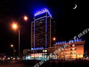 淄博藍海國際大飯店