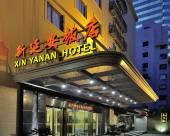 杭州新延安飯店