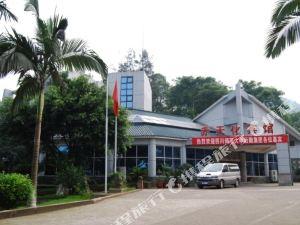 赤水赤天化賓館