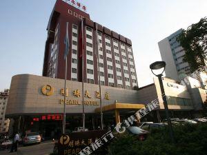 贛州明珠大酒店