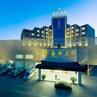 昆明春城花園—天鴻酒店酒店預訂