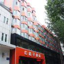 桔子快捷酒店(晉城澤州路店)
