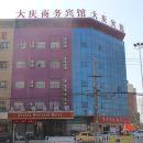 界首大慶商務賓館