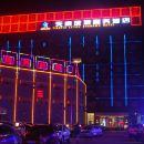 阿拉善左旗天泰旅游商務酒店