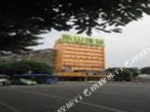 7天連鎖酒店(韶關解放路步行街店)