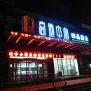 烏魯木齊高地中心精品酒店
