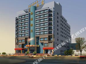 柳州鑫源飯店(中鐵連鎖酒店)