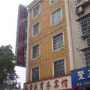 湘潭海棠花商務酒店