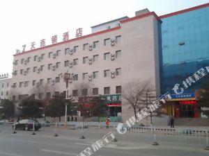 7天連鎖酒店(忻州市府店)