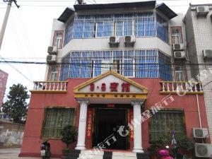 應城98賓館