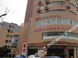 99旅館連鎖(上海臨平路地鐵站店)