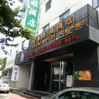 吉泰連鎖酒店(上海人民廣場店)酒店預訂