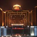 內蒙古海亮廣場大酒店