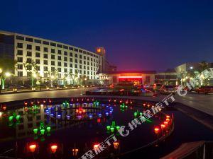 濱州大飯店