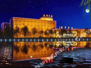 平原桃園賓館