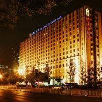 北京內蒙古大廈酒店預訂
