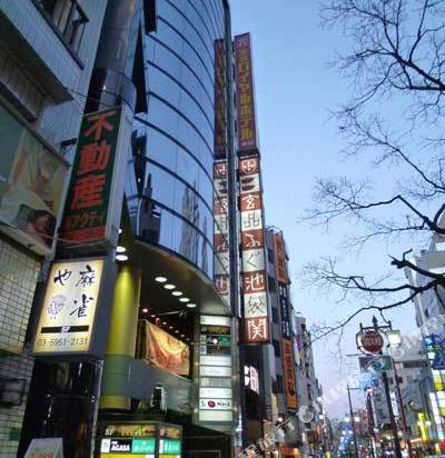 池袋皇家酒店(Ikebukuro Royal Hotel)外觀