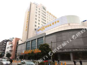 合肥浙商國際假日酒店