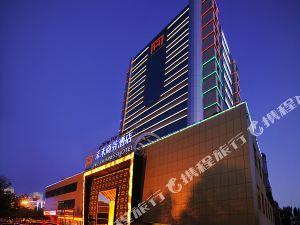哈密禾禾中州國際飯店(原禾禾商務酒店)
