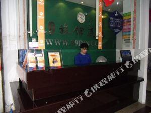 99旅館連鎖(廣州新市墟店)