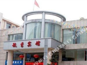 京山毓秀賓館