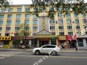 綏芬河吉運酒店