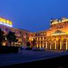 建湖皇廷國際酒店